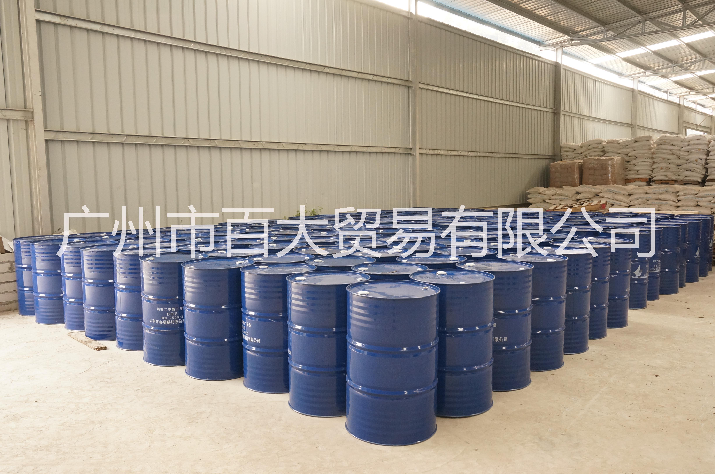 广东二辛酯增塑剂供货商|广东环保阻燃增塑剂价格|广东耐热增塑剂厂家