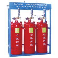 供应气体灭火系统  气体灭火系统厂家 气体灭火系统价格 气体灭火系统图片 气体灭火系统批发