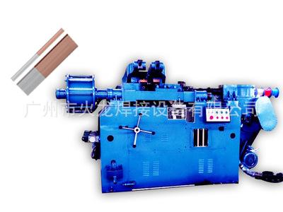 广东铜铝棒片材对焊设备 铜铝板 铜铝棒对焊机厂家