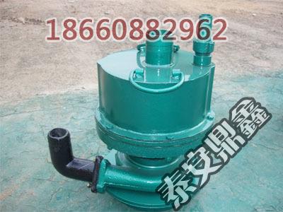 QYW70-60风动排污潜水泵,