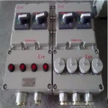 防爆检修电源插座箱 SXB防爆检修电源插座箱批发
