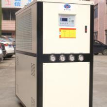 厂家直销风冷式 水冷冷水机批发