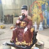 厂家直销供应 大型铜佛像城隍爷神像大号铜雕工艺品批发定做