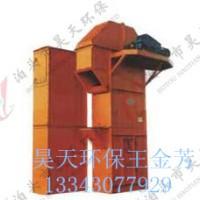 赣州HL环链离心式垂直输送机生产厂家低价批发