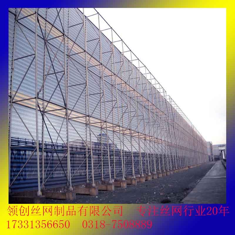 防风抑尘网厂家直销#使用年限长的防风抑尘网¥防风抑尘网厂家订货17331356650