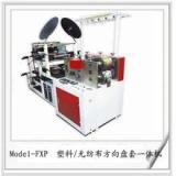 不粘锅锅盖套制造机 汽车方向盘套制造机 塑料方向盘制造机