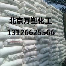 独山子聚乙烯DMDA8920 25KG包装价格