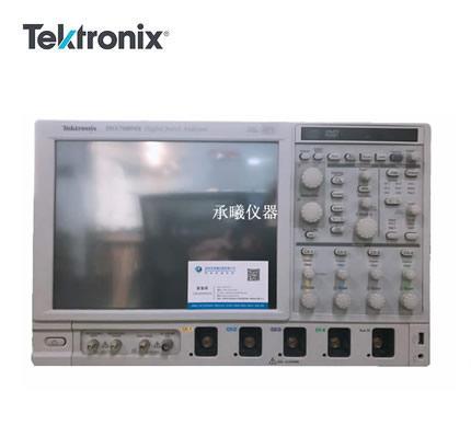 Tektronix泰克 DSA70804B数字和混合信号示波器信号