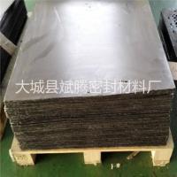 供应江西高密度高强度柔性石墨板材 JB/T6628*1993标准石墨复合板 柔性石墨增强复合板