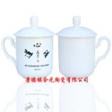 定做骨瓷礼品茶杯 景德镇骨瓷茶杯厂家