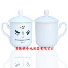 骨瓷会议茶杯定制 骨瓷茶杯定制厂家