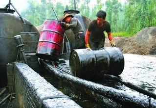 长期高价上门回收废旧机油  润滑油回收 回收废旧齿油供货