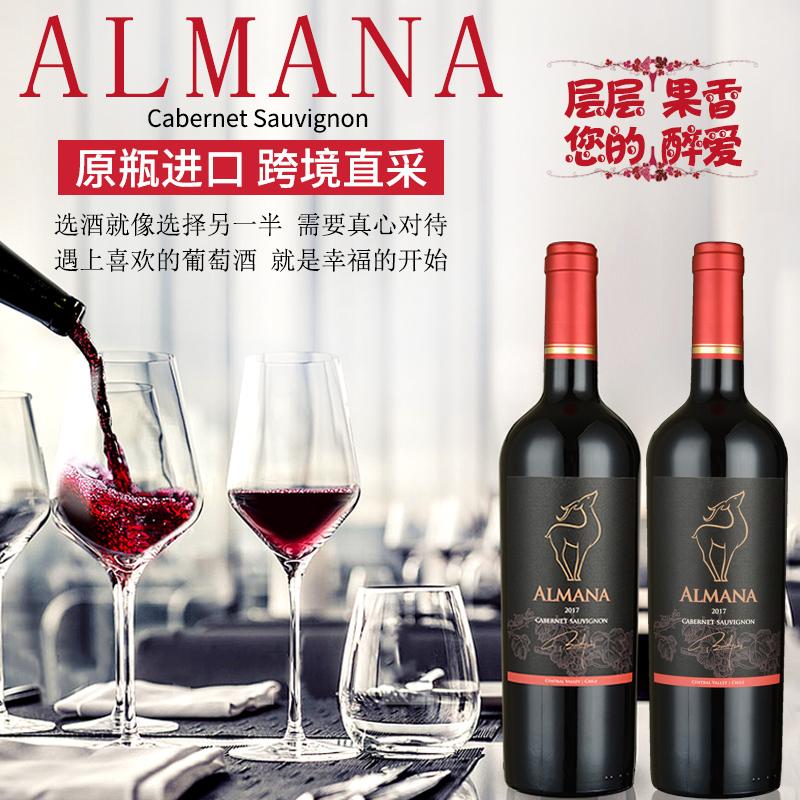智利红酒批发服务商,智利红酒一手货源供应,智利红酒招代理
