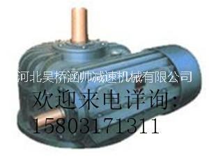 CWS圆弧圆柱减速器