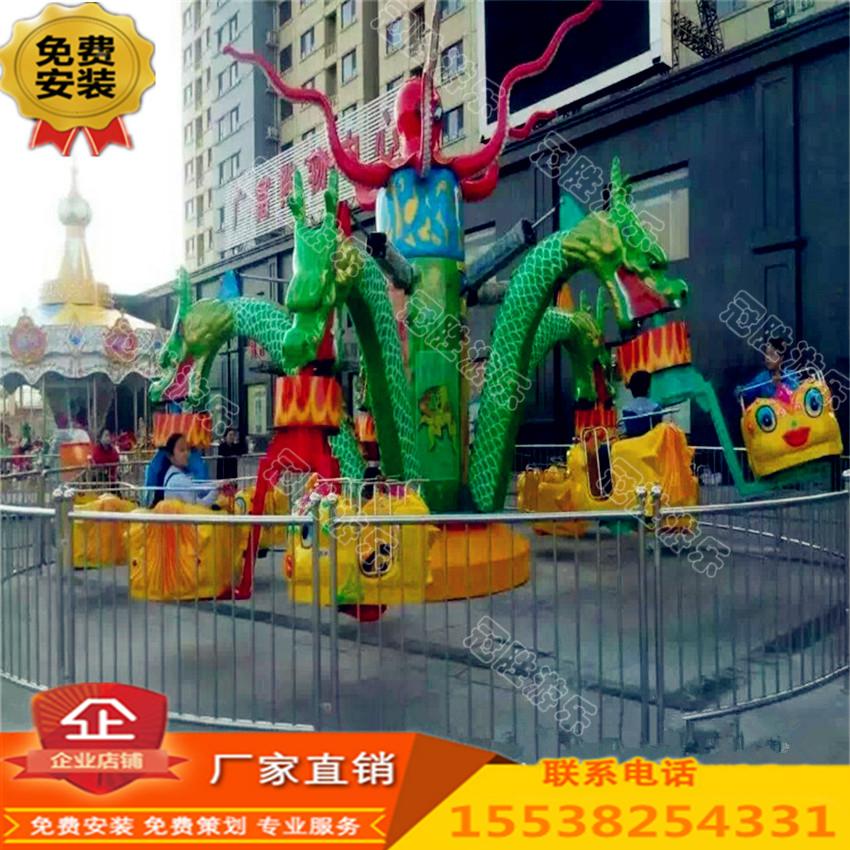 厂家直销新款章鱼飞舞 户外广场公园大型旋转仿真大章鱼玩具 电动射击360度旋转