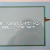 富晶通电阻屏 T010-1201-T110R 深圳现货供应 富晶通电阻屏110R