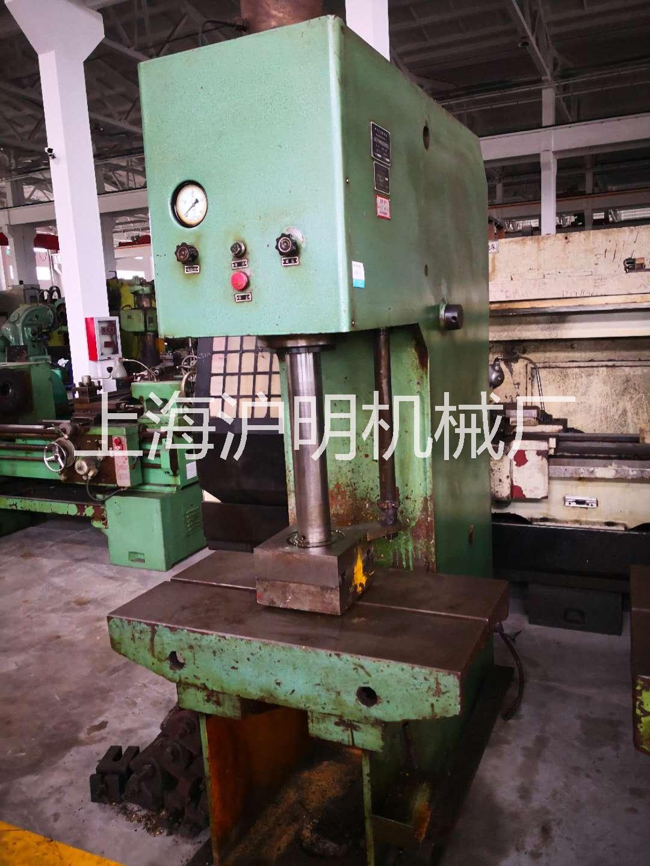 630千牛单柱校正压装液压机收购 上海沪明机械回收