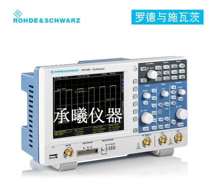 罗德与施瓦茨RTC1002数字示波器50M/100M示波器200M双通道2G采样