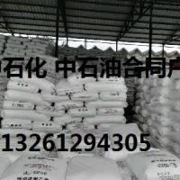 齐鲁聚乙烯DGDB2480图 价格