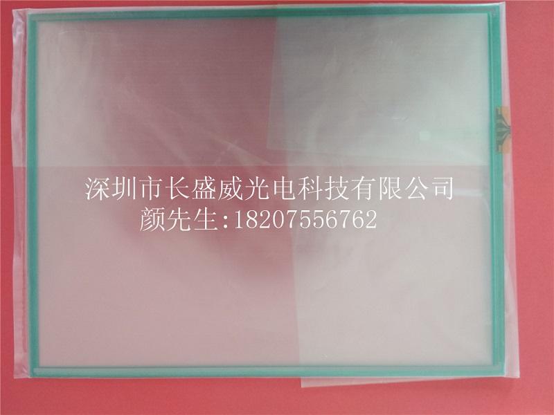 深圳现货供应TTI 10.4寸电阻屏 T010-1201-T110R
