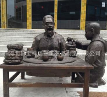 厂家热销现货 公园广场人物铜雕塑古代人物现代人物可来图定做
