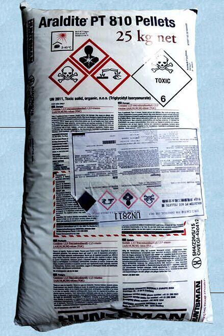 粉末涂料固化剂亨斯曼PT810