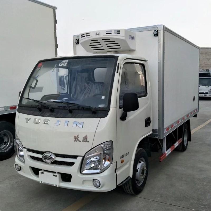 厂家直销跃进3米厢长小型冷藏车保温冷冻车,后双轮1.5吨冷藏车报价