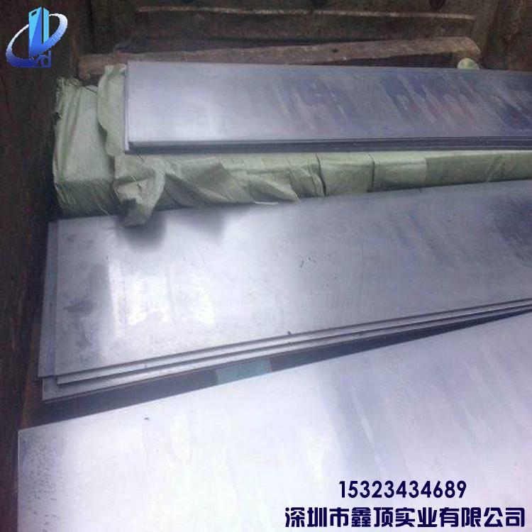 供应电磁纯铁DT4C纯铁板材 高纯度99.9% DT4C工业纯铁板 DT4C冷轧板 DT4C软磁钢板 DT4C冷轧钢板
