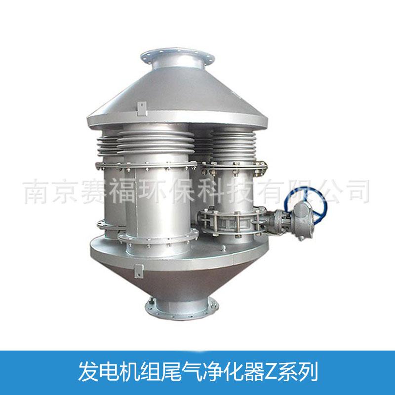 供应南昌 南昌发电机组尾气净化器 黑烟处理 DPF颗粒捕集器