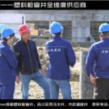 徐州塑料雨水井  成品塑料井  塑料井正林供