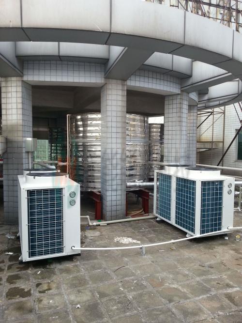 15吨热水系统,空气能即热式热水器,学生宿舍空气能热泵热水设备