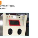 模具手动喷砂机厂家   惠州模具手动喷砂机