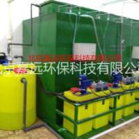 内蒙古实验室污水处理设备 实验废液处理系统 呼和浩特实验用水处理