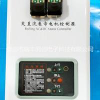 交直流卷帘电机控制器交直流储备电池220伏交直流电箱