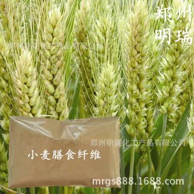 小麦肽  厂家直销 郑州明瑞