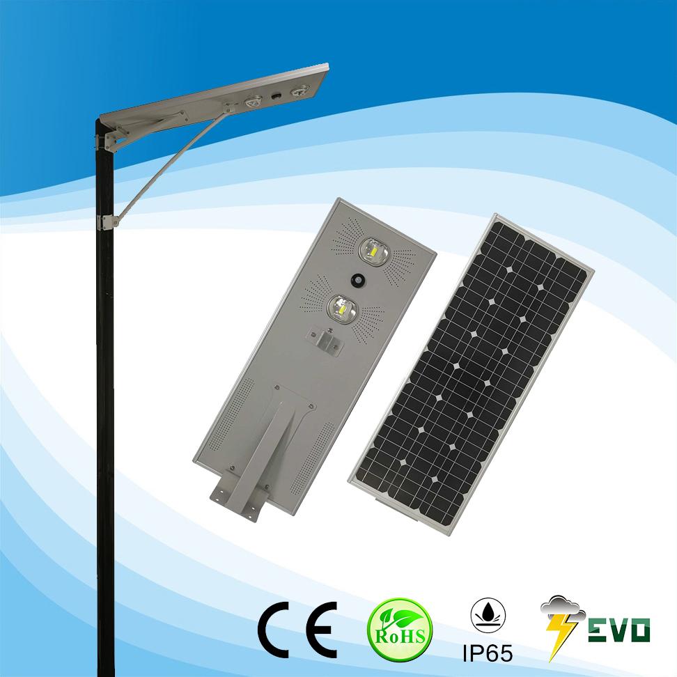广东太阳能路灯厂家直销 深圳太阳能路灯厂家 优质太阳能路灯价格 一体化太阳能路灯