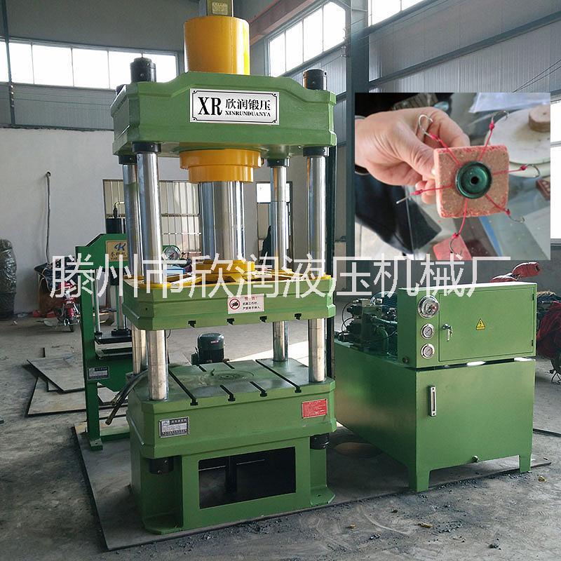 标准工艺制造Y32系列液压机 100吨四柱液压机