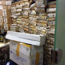 湖南回收库存料厂家直销 长沙回收库存料价格 株洲回收库存料厂家 湘潭回收库存料公司
