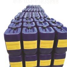 金属表面油污清洗剂工业强力清洗剂批发