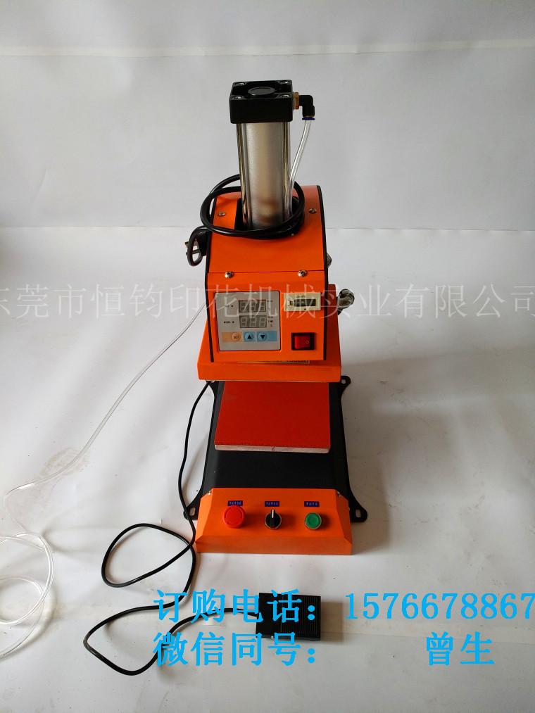 热转印小型压烫机压标机烫画机直压烫标机15*15CM烫唛机 热转印烫画