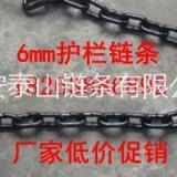 泉州塑钢10mm别墅防护铁链,园林绿化链条