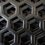 厂家直销优质冲孔网 国标菱形冲孔网 中重型普钢板网 六角形冲孔网