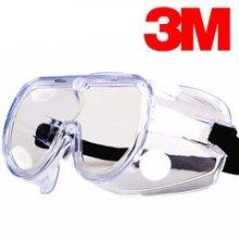 供应东莞防护眼镜批发清远3M防护眼镜价格清远防冲击防护眼镜厂家图片3M1621AF防护眼罩采购价