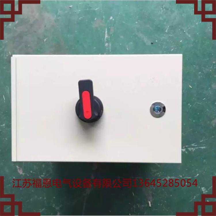 定制CMC母线槽插接箱 630A/400A插接母线箱