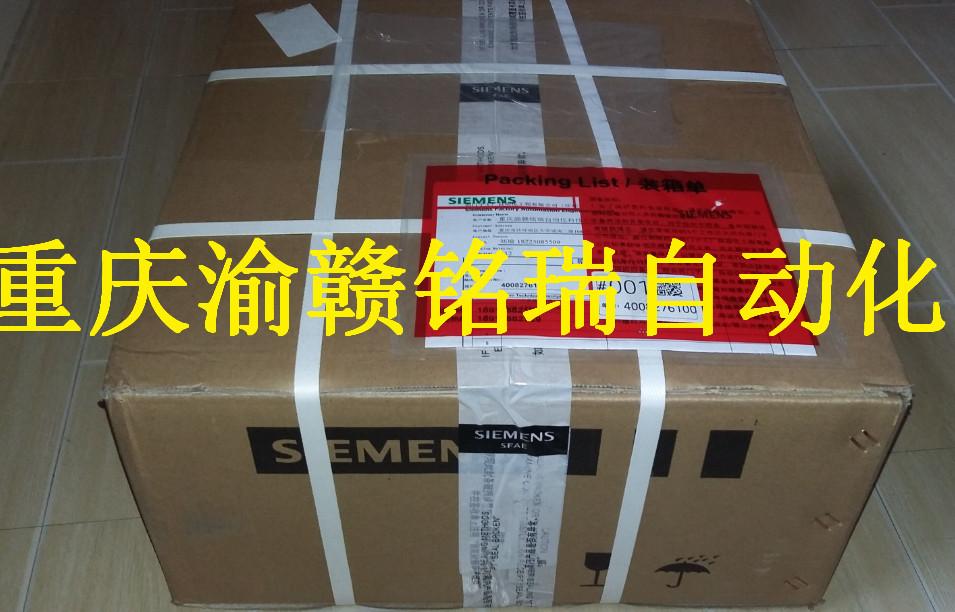 高压变频器I/0板(输入输出板A1A10000423.00M