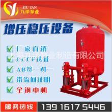 XBD消防泵喷淋泵增压稳压成套设备消火栓泵多级泵气压罐水泵机组 XBD消防泵增压稳压成套设备