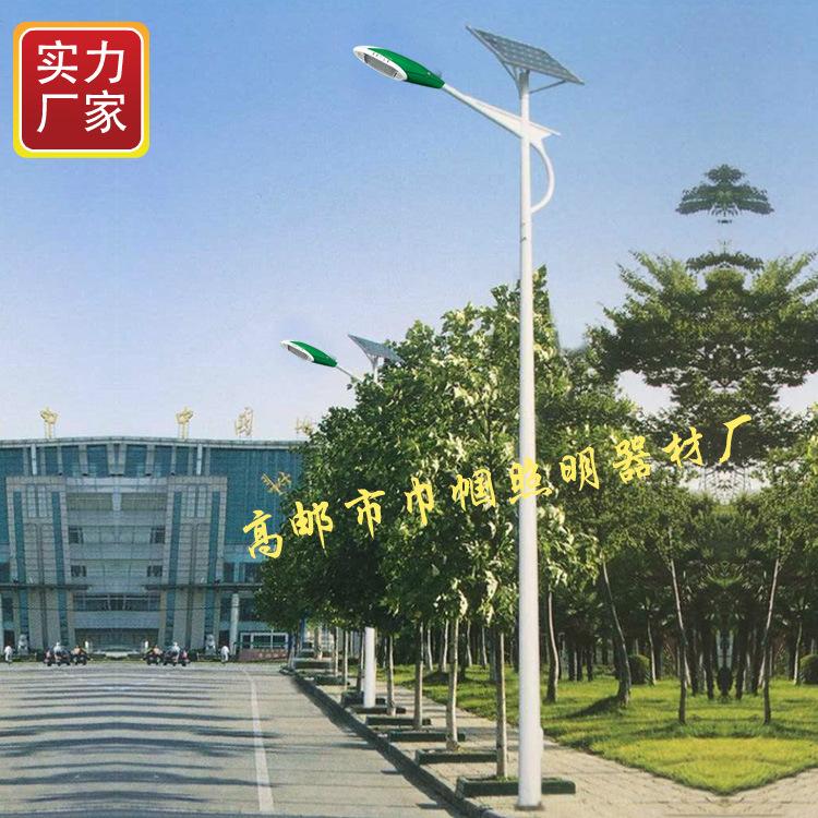 农村改造led太阳能路灯  3年质保巾帼30W太阳能路灯农村