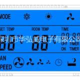 供应LCD液晶屏T1450A