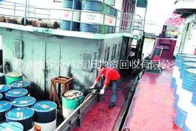 大量收购废液压油 废齿轮油价格 南宁工业废油供应