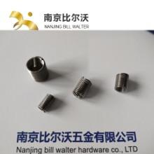 南京钢丝螺套 螺纹衬套厂家